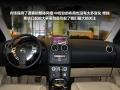 2.0XV 龙 CVT 4WD