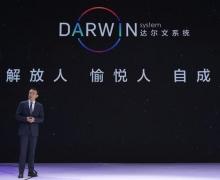 """1-8月销量蝉联第一,""""三驾马车""""拉动北汽新能源持续领航"""
